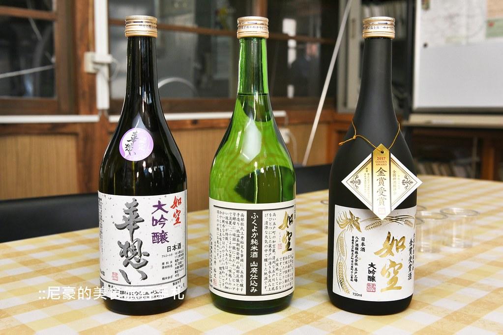 八戶酒類株式會社6