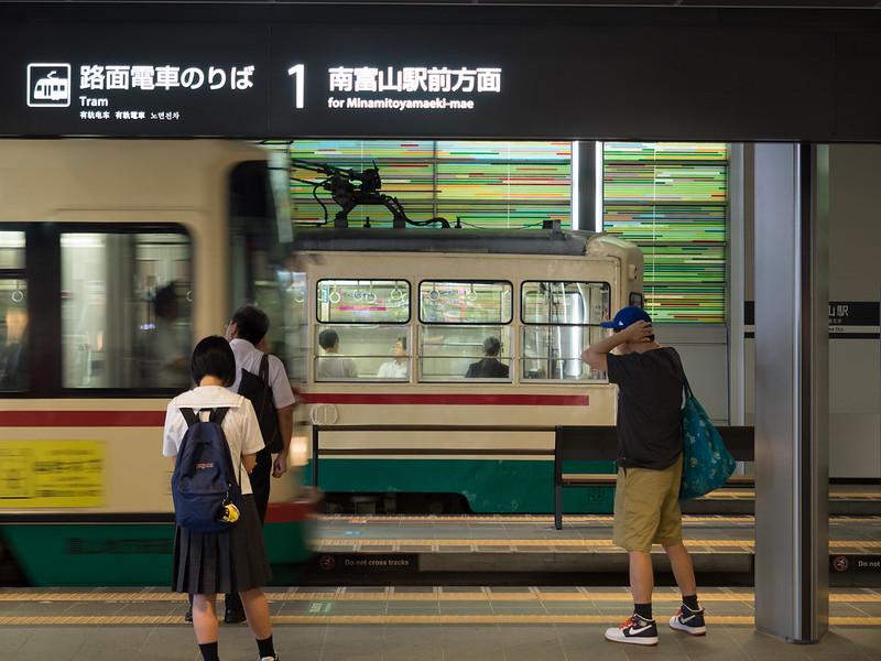 Toyama Prefectural Museum of Art & Design-1