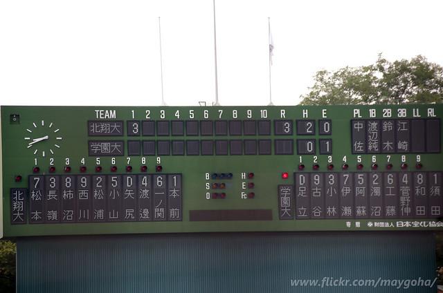 2017-0920_北海学園大vs北翔大_052, Pentax K-5, Sigma 18-250mm F3.5-6.3 DC Macro HSM