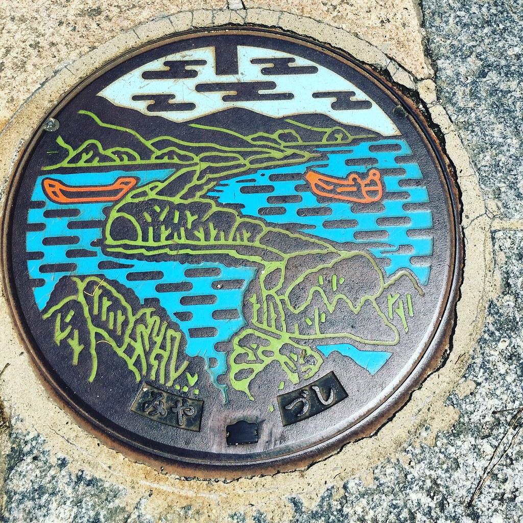 Miyazu City (Amanohashidate)