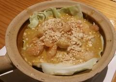 19. CHOO CHEE (with prawns)