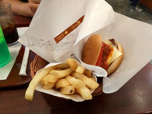 dinner at Mos Burger