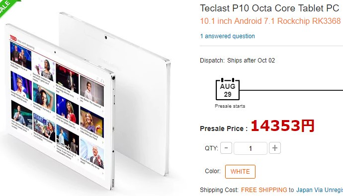 teclast p10 review05