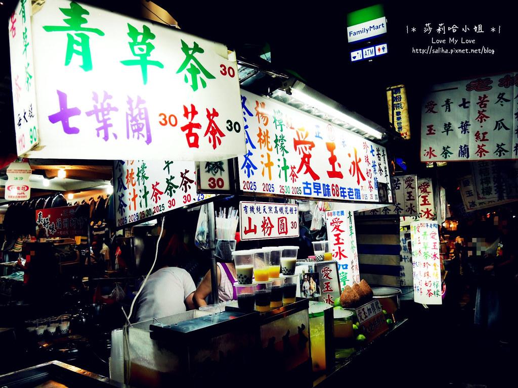 基隆夜市小吃必吃推薦 (3)