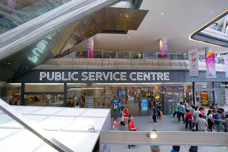 Public Service Centre