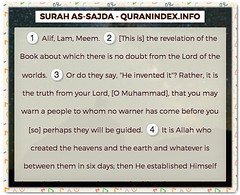 Browse, Read, Listen, Download and Share #Surah As-Sajda [32] @ http://Quranindex.info/surah/as-sajda  #Quran #Islam