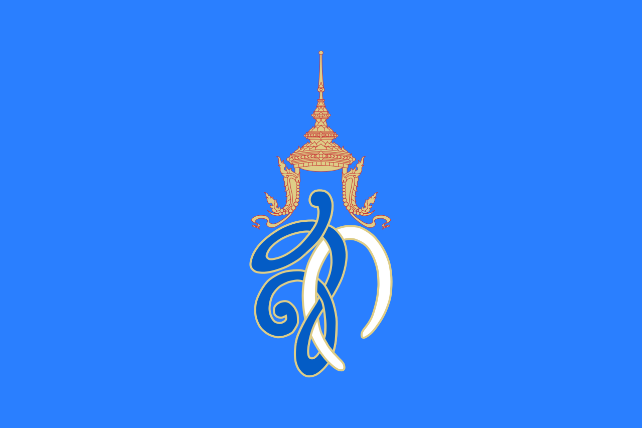 Royal Flag of Queen Sirikit