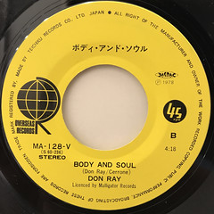 DON RAY:GOT TO HAVE LOVING(LABEL SIDE-B)