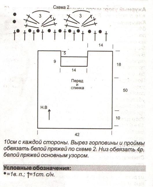 0608_Вяжем сами_15_13 (10)b