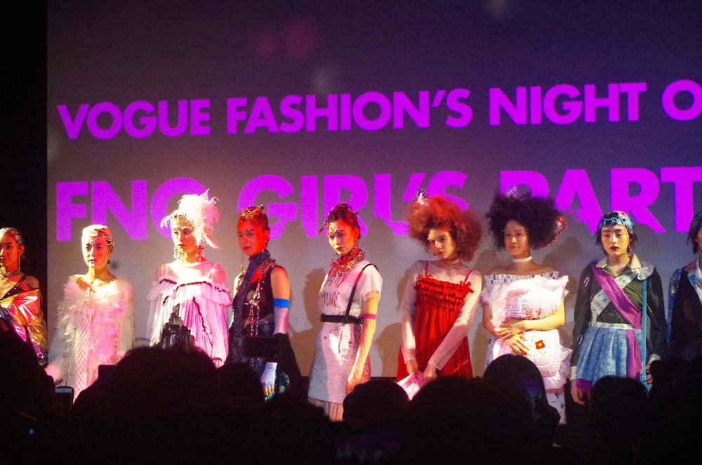 toomilog-VOGUE_FASHIONS_NIGHT_OUT_2017_017