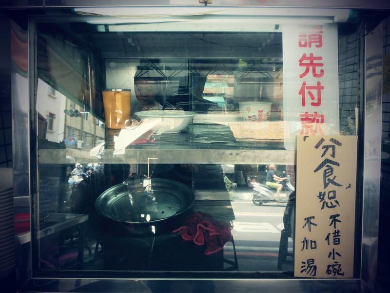 Travel-tainan -香港人環島遊記-台南美食-阿村牛肉麵-17度C隨拍 (1)