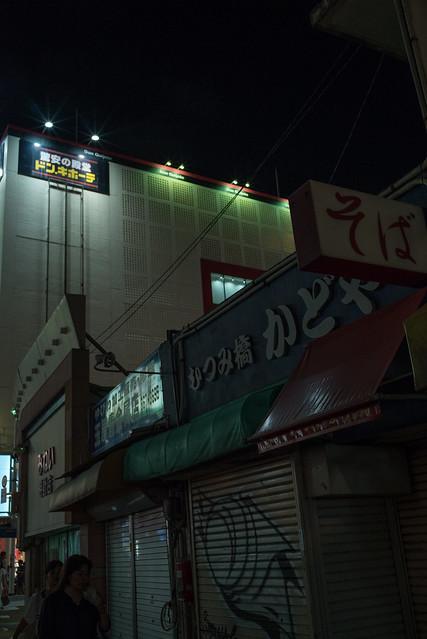 夜の沖映通り。那覇 Naha, Okinawa, 09 Aug 2017 -00173