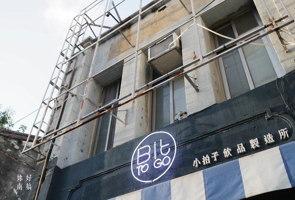 台南飲料店-02