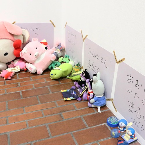 みんなでおもちゃを集めるだけのワークショップ。テーマを決めて、会場で探して、集める、と。 #かえっこ #3331artschiyoda
