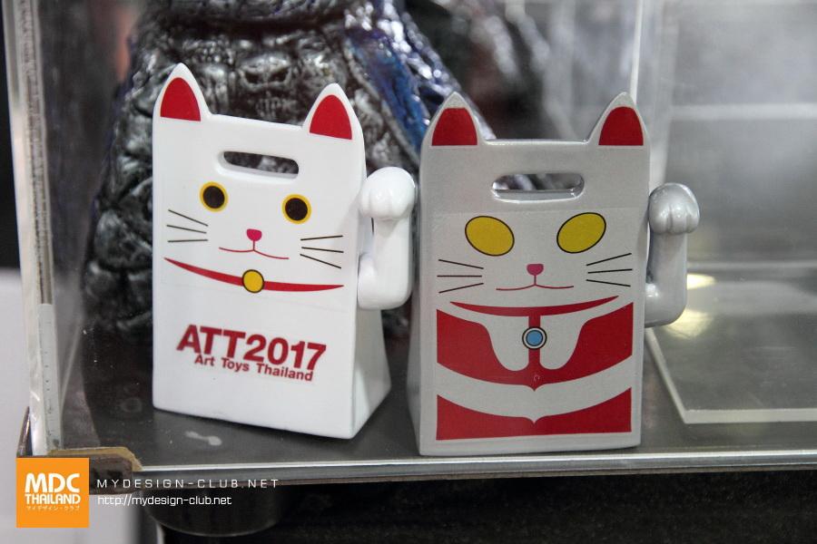 ATT2017-091