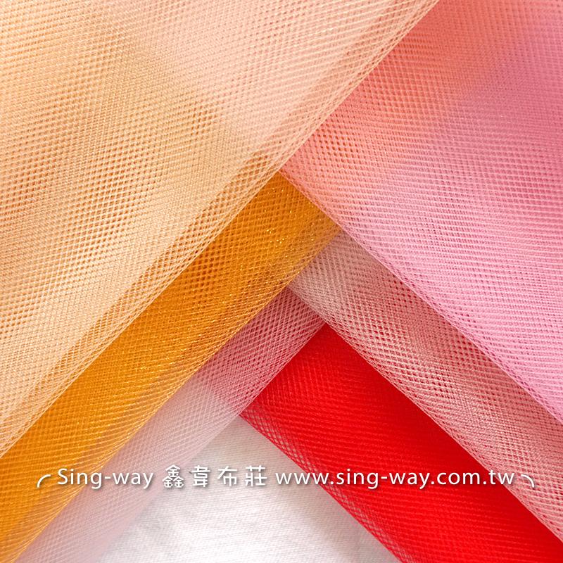 LE190010 黃粉紅色系 菱角網 澎澎裙 裙撐 新娘頭飾頭紗 展覽場節慶裝飾佈置 服裝裝飾布料