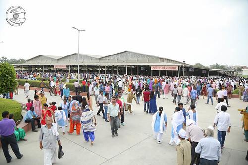 View of Samagam campus