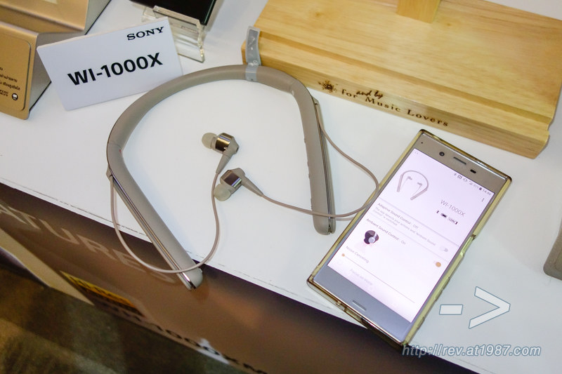 Sony WI-1000X Hands-on