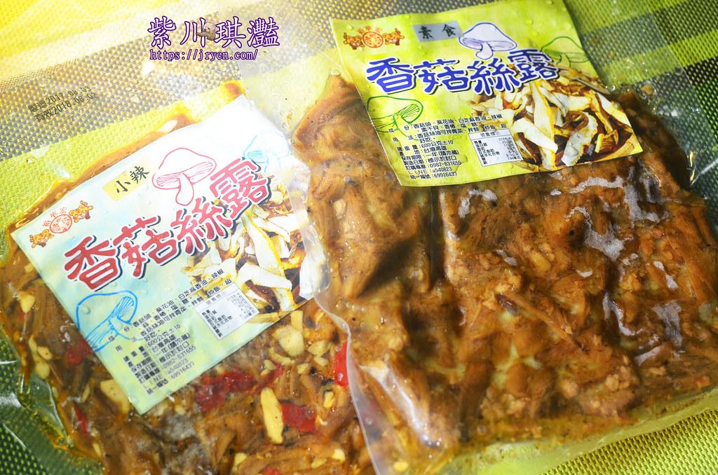 裕華宏韓式醬汁-011