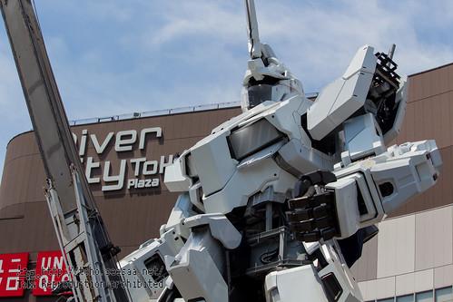 GUNDAM_BASE_TOKYO_UC-49