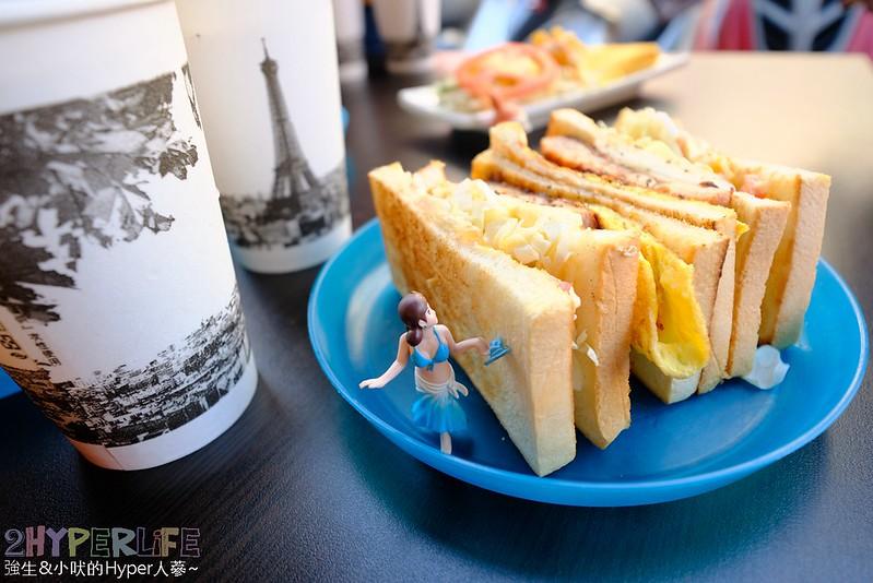 傳統早餐,古早味紅茶,台中好吃,台中早午餐,台中早餐,台中美食,多士號,早餐,肉蛋吐司,蛋餅,逢甲,逢甲夜市,逢甲好吃,逢甲美食,高大鮮乳 @強生與小吠的Hyper人蔘~
