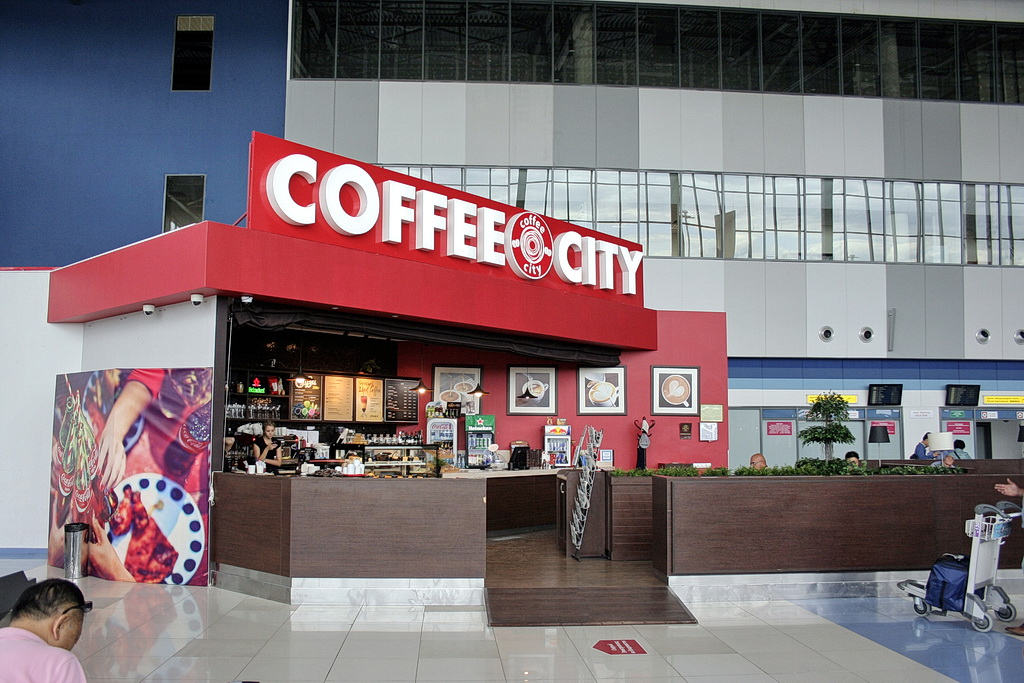 Vladivostok Int'l Airport CoffeeCity