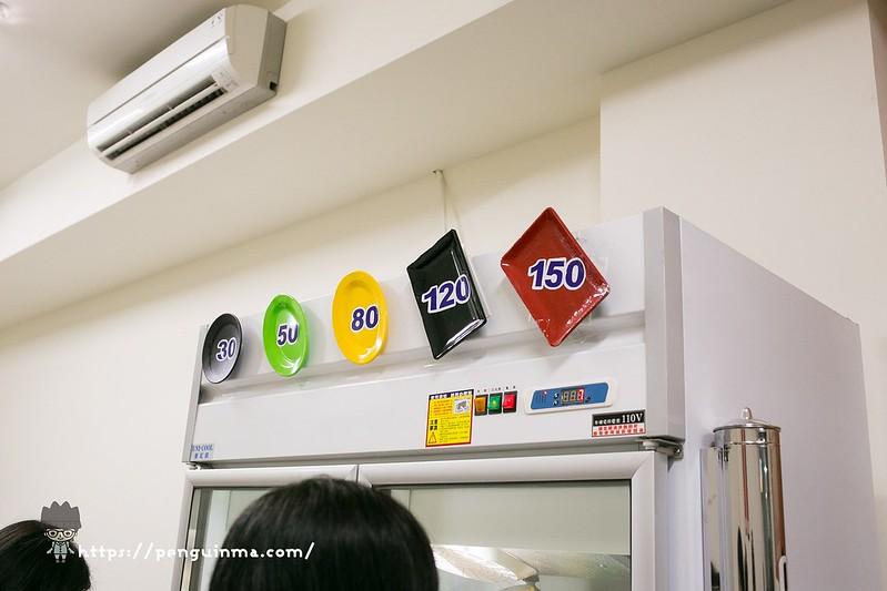 PhotoCap_103