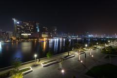 Abu Dhabi night skyline