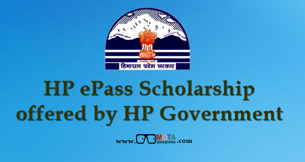 HP ePass Scholarships 2018