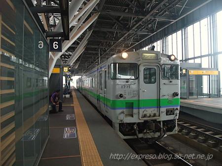 DSCF8079