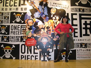 ワンピース展 01