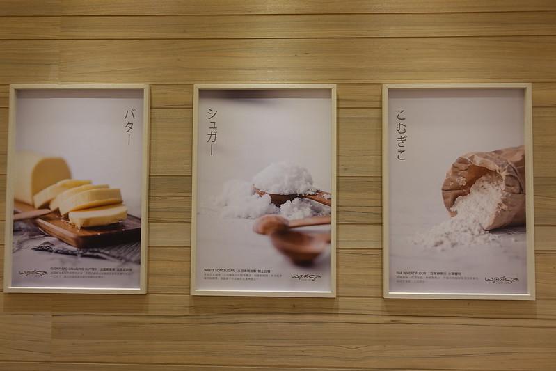 2017.09WOOSA屋莎鬆餅
