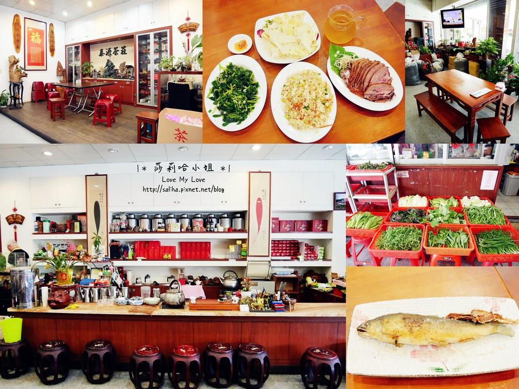新北市坪林老街特色餐廳茶香美食推薦泰源茶莊 (3)