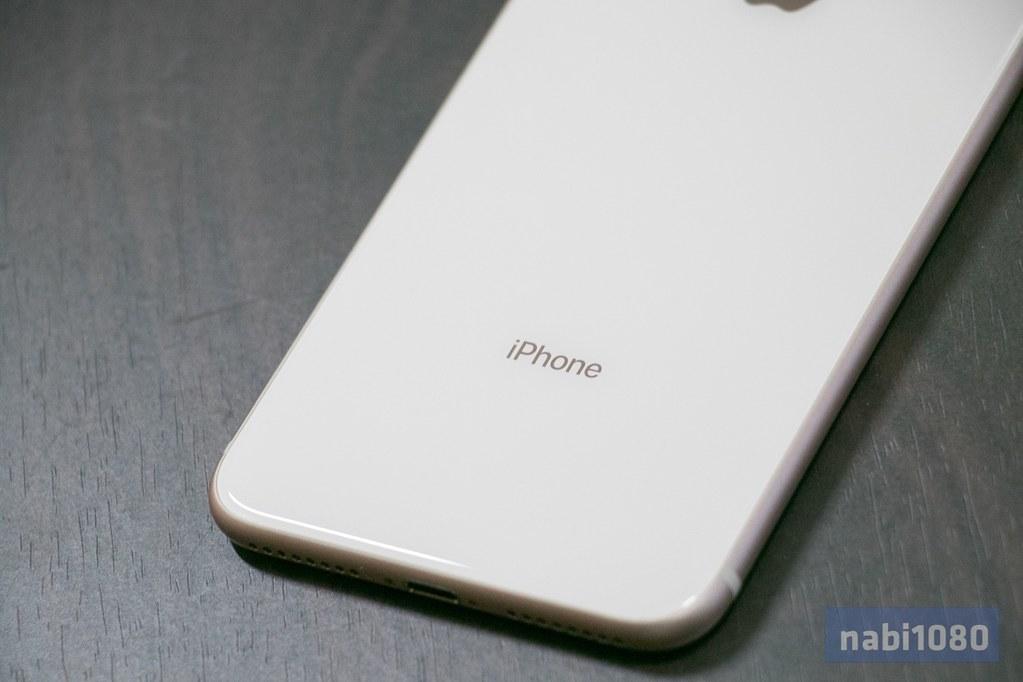 iPhone 8 Plus14
