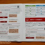 IMG_20170804_135000