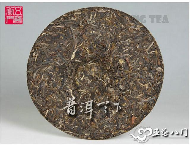 Free Shipping 2013 ChenSheng Chinese Snake Year's memorial Cake 500g YunNan MengHai Organic Pu'er Raw Tea Sheng Cha Weight Loss Slim Beauty