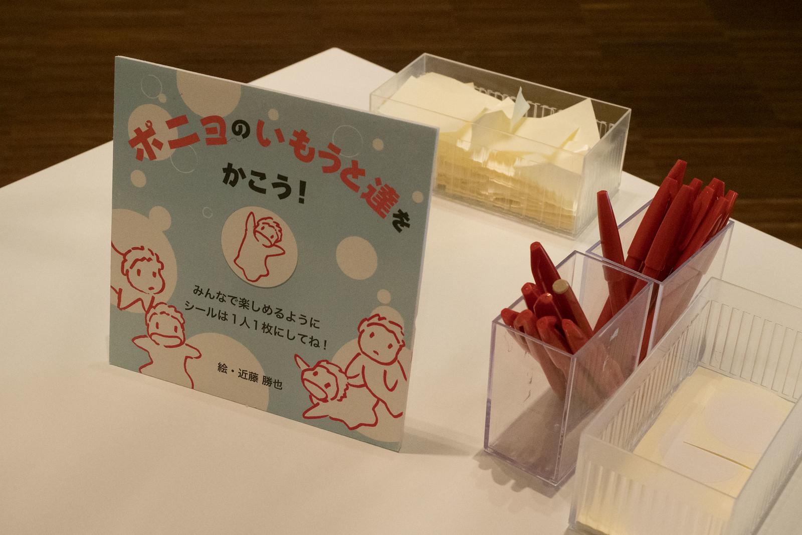 Ghibli_katsuyakondo-30