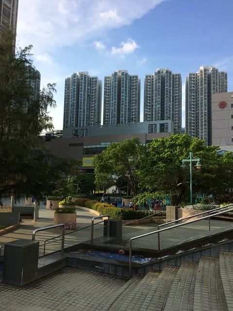 South Horizons - Hong Kong