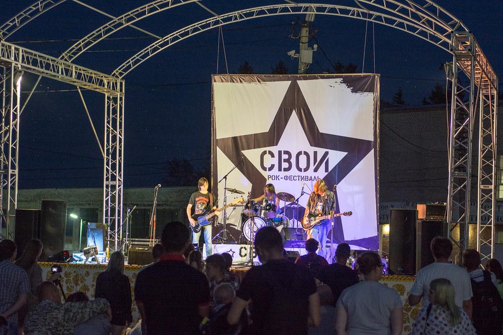 """Рок-фестиваль """"Свои"""", Одоев, 19 августа"""