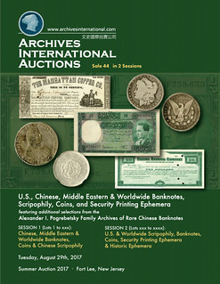Archives International sale 44 cover front
