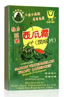 Sanjin Watermelon Frost Lozenges - Breath Freshener - (12 Drops Per Box) - 3 Boxes