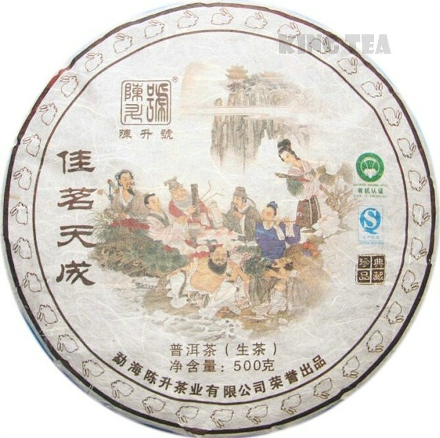 Free Shipping 2011 ChenSheng Beeng Cake Bing JiaMingTianCheng 500g YunNan MengHai Organic Pu'er Raw Tea Sheng Cha Weight Loss Slim Beauty