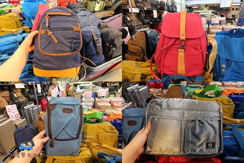 行李箱特賣愷 021