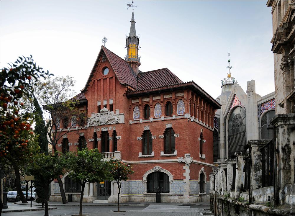 Совет торговли и снабжения Валенсии