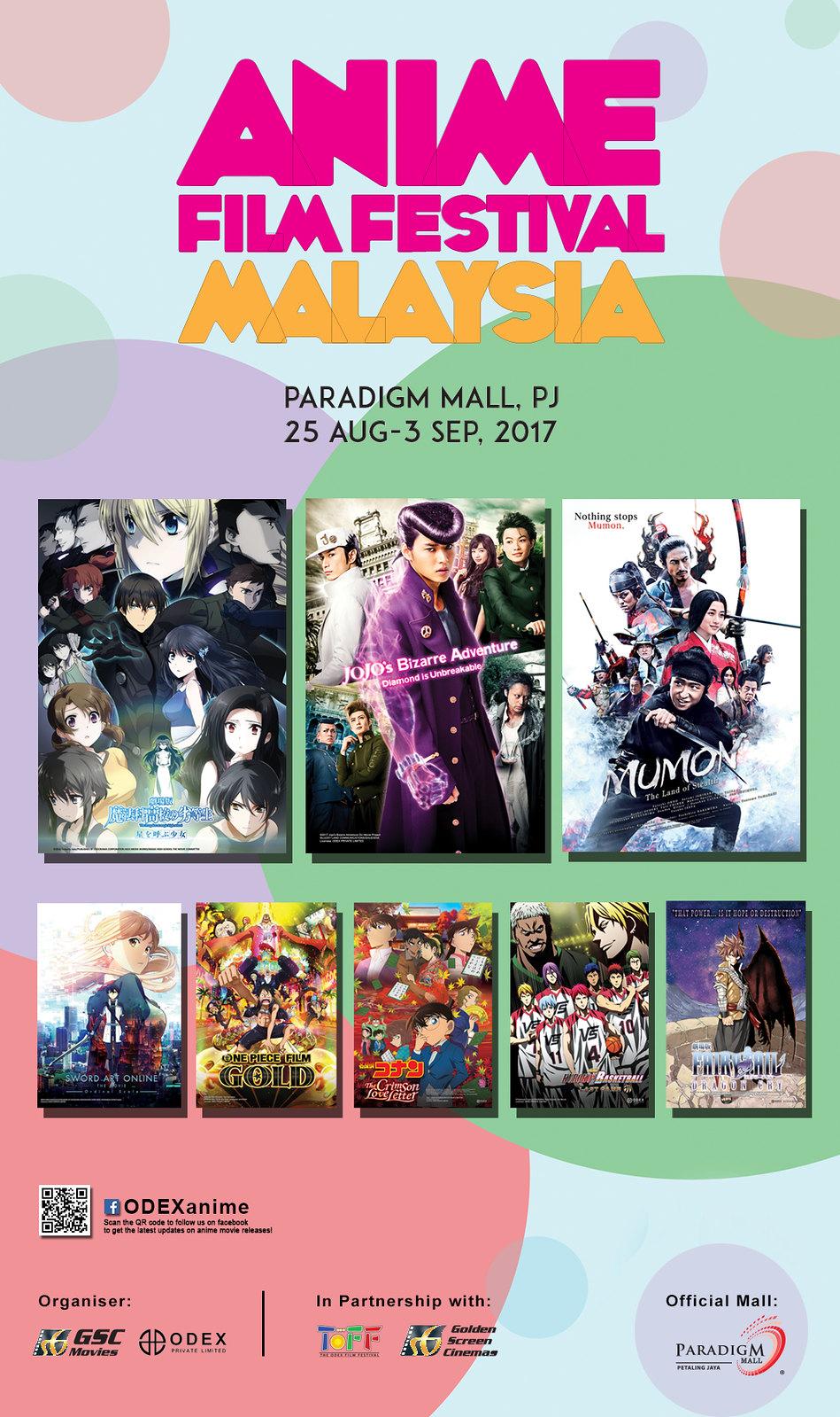 Anime Film Festival Malaysia 2017