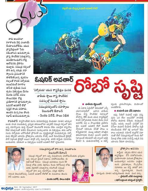2017-09-06_Andhra Jyothi