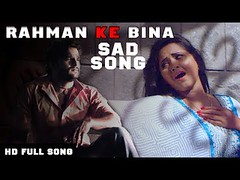 Rahman Ke Bina Song