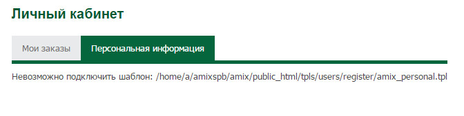amix_2