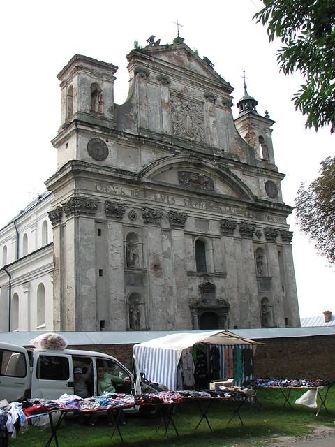 Колегіальний костел Святої Трійці