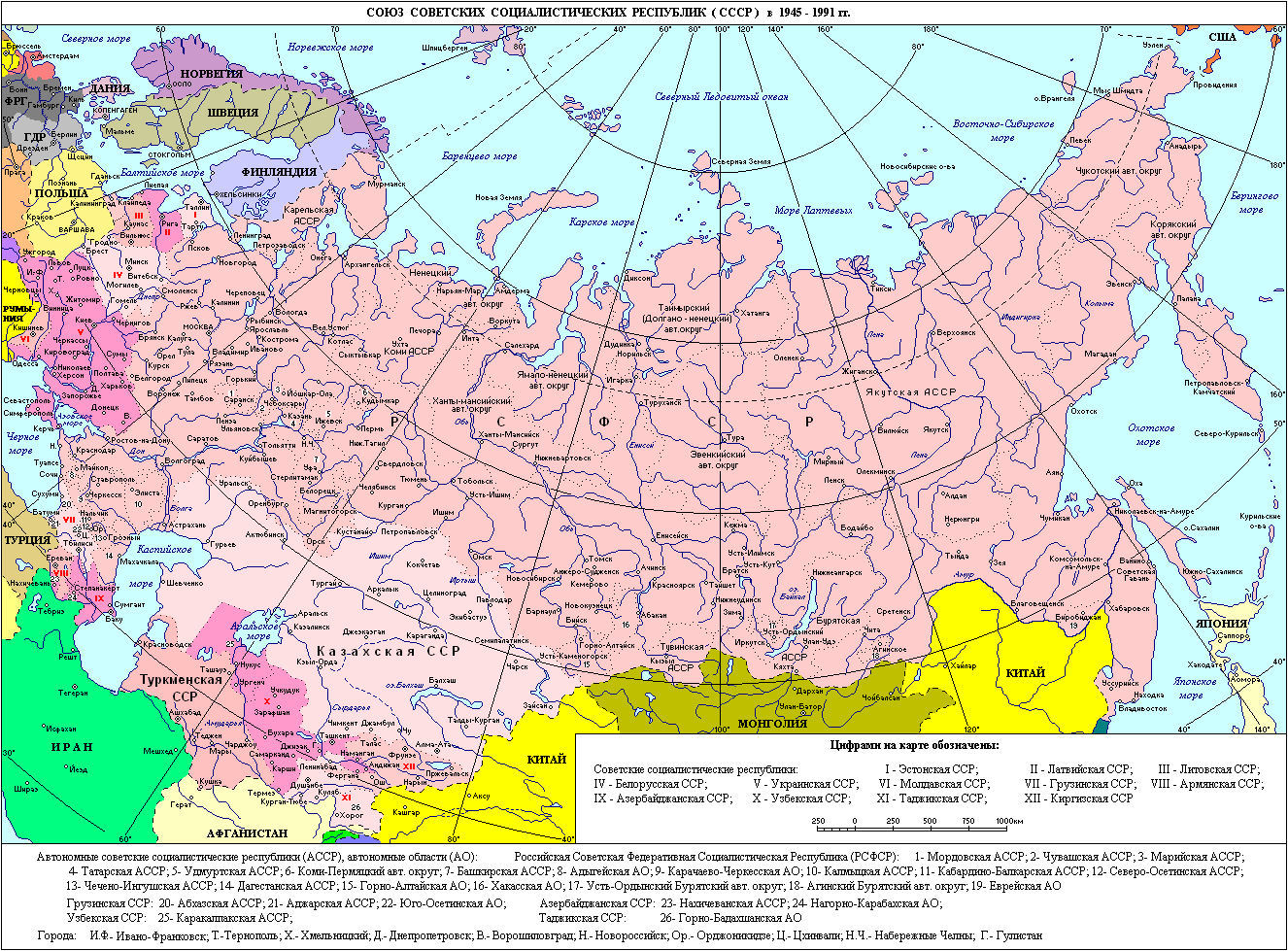 Map of the Russian SFSR, 1945-1991
